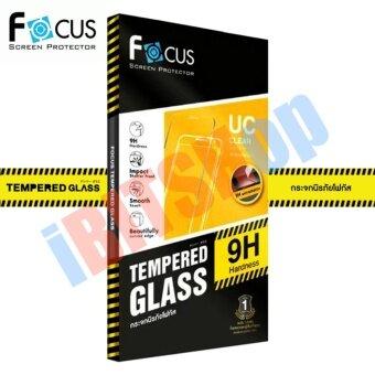 Focus กระจกนิรภัย Ultra Clear Wiko U Feel Fab