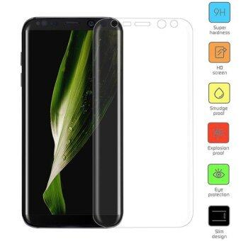 For Samsung Galaxy S8 Full Cover 3D Screen Protector Film Cover Skin Guard - intl .