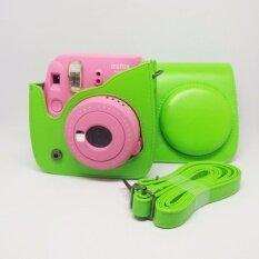 Fujifilm CAIUL Leather case Mini 8 & mini 9 (Lime Green)