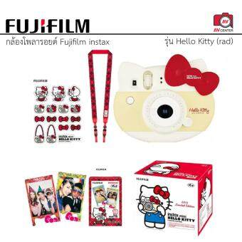 Harga Fujifilm Instax Hello Kitty (Pink),(Red)
