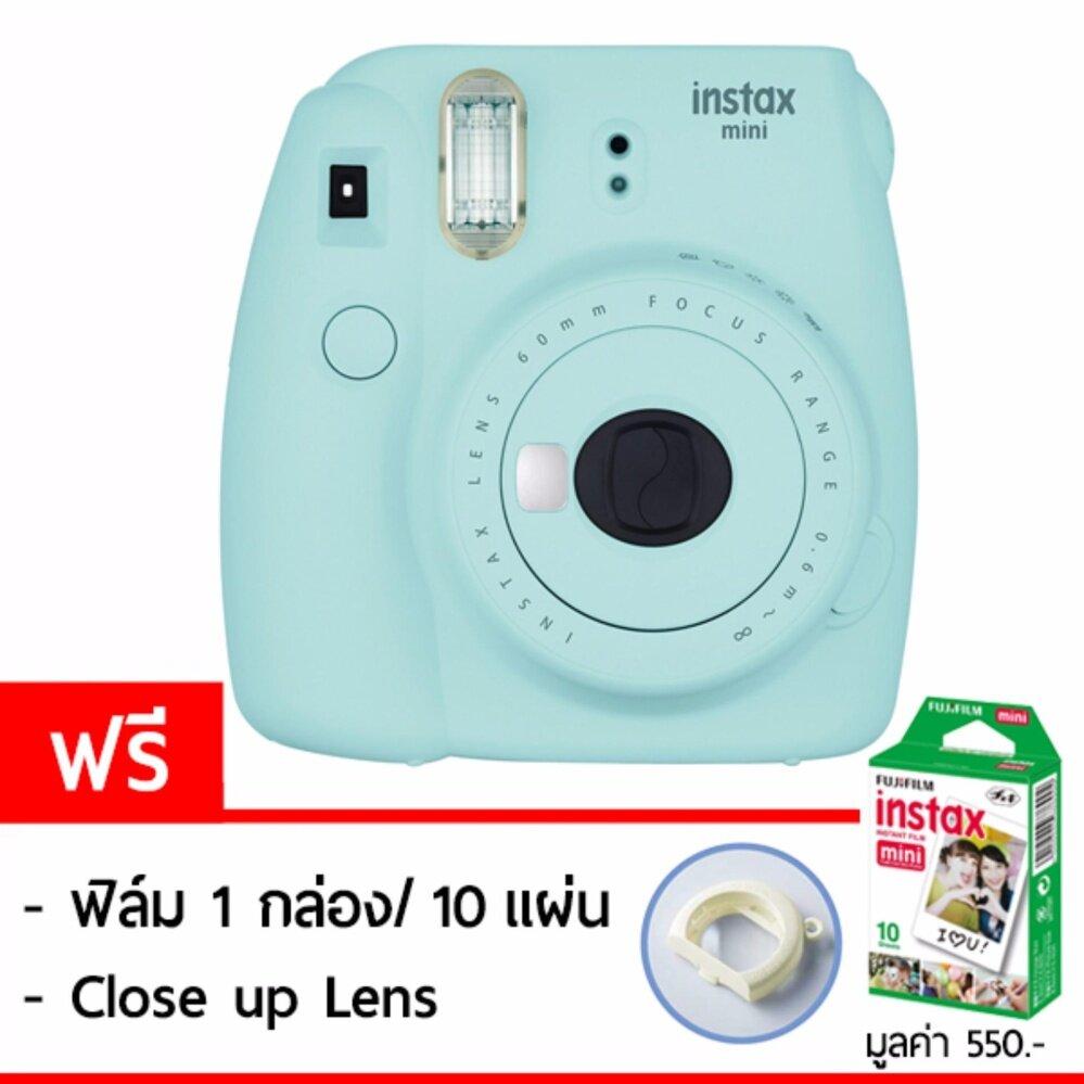 Fujifilm กล้องอินสแตนท์ รุ่น Instax mini 9 ฟรี ฟิล์ม Instax MiniPack 10