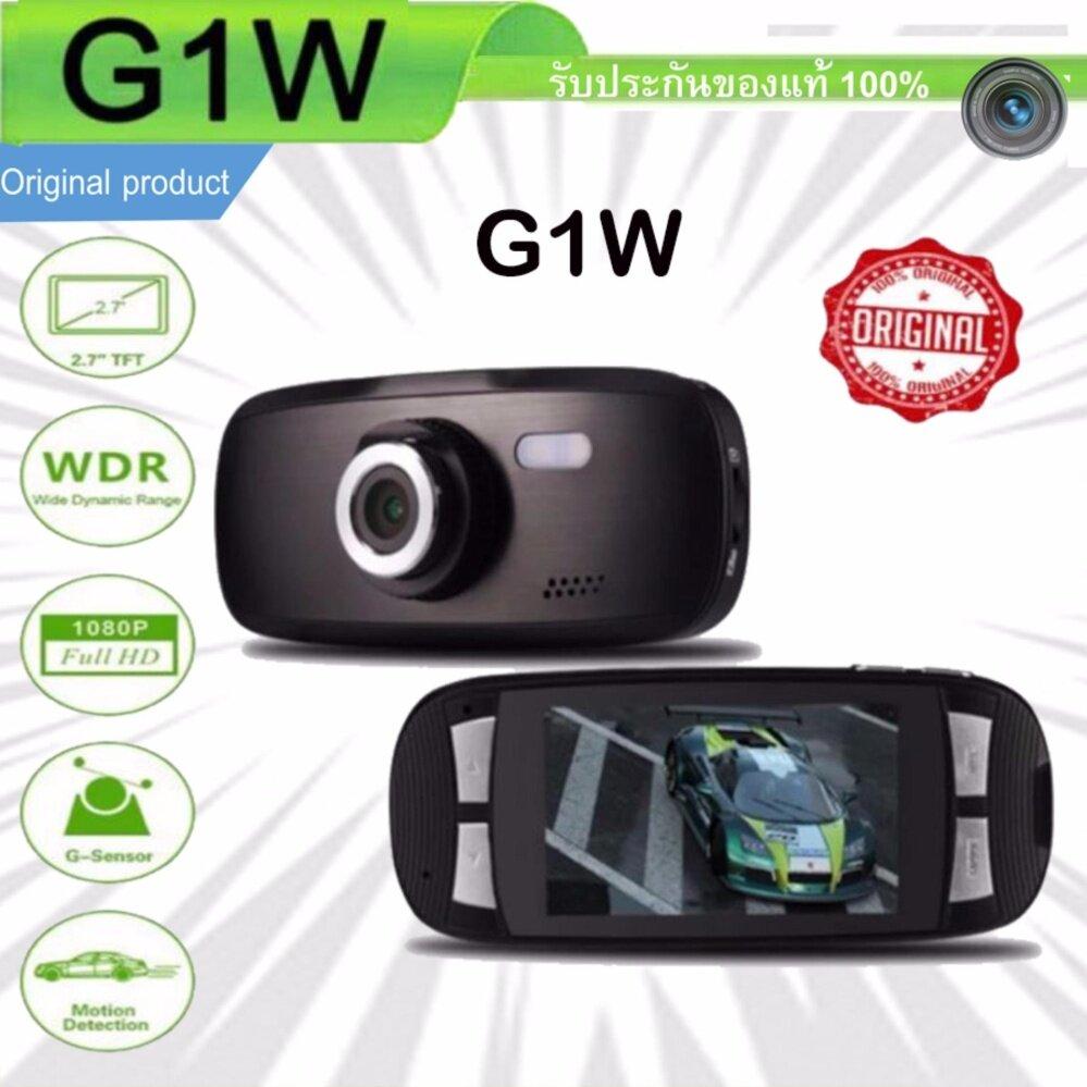G1W Car Dash Cam Camera กล้องติดรถยนต์ DVR รุ่น G1W NT96650 Full HD WDR G-sensor