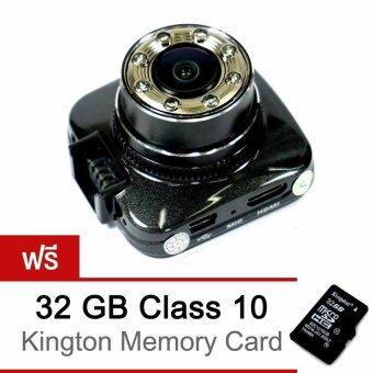 กล้องติดรถ G55 Full HD