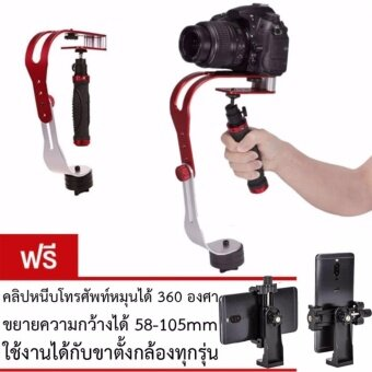 Gadget Hero Mirrorless DSLR Stabilizer
