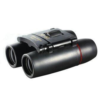 GadgetZ กล้องส่องทางไกล สองตา SAKURA 8X (image 2)