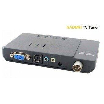 เปรียบเทียบราคา Gadmei Tv Tuner BoxTV BOX LCD/CRT TV TUNER ต่อกับจอดูทีวี(...)