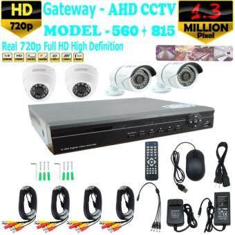 Gateway AHD CCTV ชุดกล้องวงจรปิด 4 กล้องรุ่น560และกล้องติดเพดานD815 AHD KIT 1.3 Mp (White)