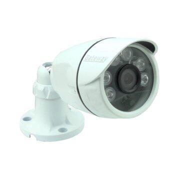 Gateway CCTV กล้องวงจรปิด AHD 1.3 MP 7457D(White)