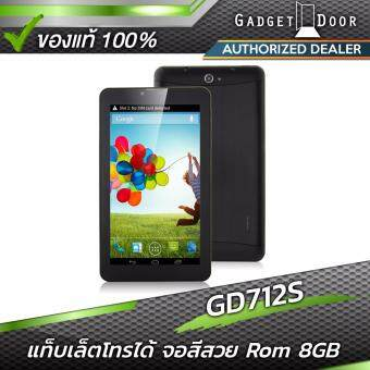 "GDC GD712S Tablet Phone 7.0"" MTK MT6572 Android 4.4.2 Rom 8GB(Black)"