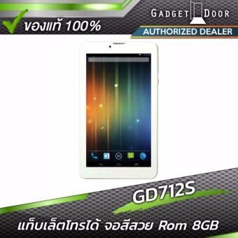 "GDC GD712S Tablet Phone 7.0"" MTK MT6572 Android 4.4.2 Rom 8GB(Gold)"
