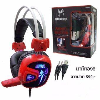 2561 GearMaster Sonic Buster หูฟัง GMH-600 สีแดง