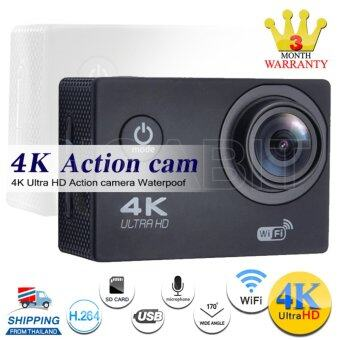GIGABIT กล้อง Action Camera ความคมชัดระดับ 4K / FULL HD กันน้ำ พร้อม WiFi รุ่น GG-4K/B (สีดำ)