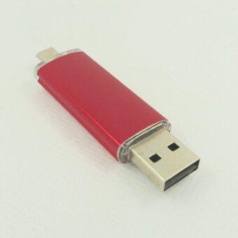 2561 Gion USB Flash Drive OTG External Storage Usb Memory Stick 32 GB - สีแดง