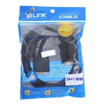 GLink DVI 24+1 M/M Cable DVI Standard ยาว 1.8 เมตร สายถัก