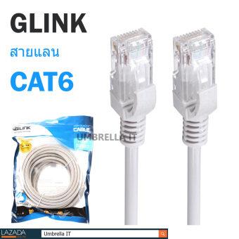 Glink UTP Cable Cat6