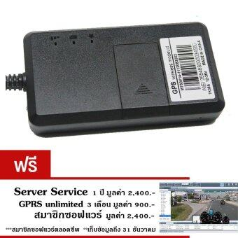 GoalGPS TR007C กันขโมย ติดตามรถ ออนไลน์ (ฟรี Server บริการ และ GPRS 3 เดือน)