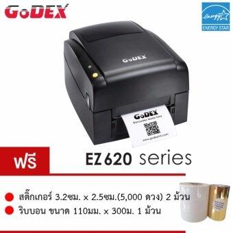 GoDEX รุ่นใหม่ EZ620 เครืองพิมพ์บาร์โค้ด (ทดแทน EZ120 และ EZ1100plus) ประกันศูนย์ทั่วไทย