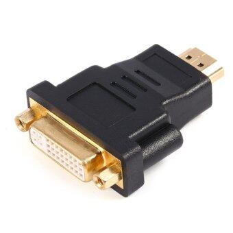 Gold Plated DVI 24+5 Male to HDMI Female Converter HDMI to DVI Adapter Conveter Support 1080P for HDTV LCD