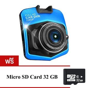 Good Camera GOOD IT FHD Car Camerasกล้องติดรถยนต์ รุ่นT300i(Blue)ฟรีMemory Card 32 GBs