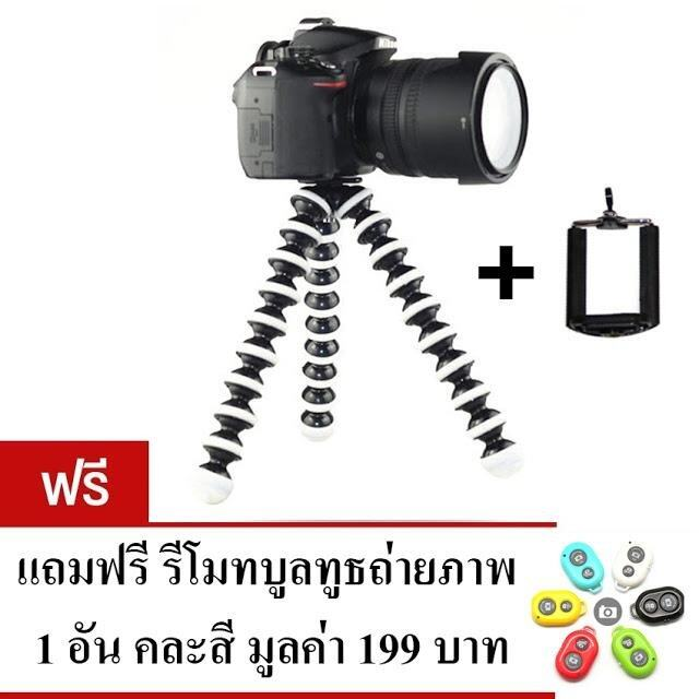 ขาตั้งกล้อง ขาตั้งมือถือ หนวดปลาหมึก Gorillapod Flexible TripodOctopus tripod (Size L)(แถมฟรี รีโมทบูลทูธถ่ายภาพ คละสี 1ชิ้น)(Black)