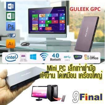 GULEEK GPC Mini PC Windows 10 Intel Cherry Trail Z8300 by 9FINAL 2GB /32 GB. with Dual WIFI ( 2.4 Ghz / 5.8 Ghz) TV BOXTV Player