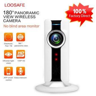 HD 960P 1.5 Megapixels Panoramic Fisheye Lens IP Camera WIFI Wireless Mini Surveillance Camera 180 Degree Video Cam IP Webcam Wi-Fi IP Cam - intl
