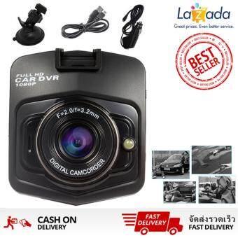 HD High Car Camera DVR 1080P กล้องติดรถยนต์ กล้องคุณภาพ รุ่นT300i(สีดำ)