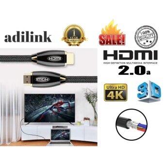 ประกาศขาย สาย HDMI 2.0 (hdtv) male to สาย HDMI male ยาว 10M เมตร V2.0 4k 3D HD1080P FULL( Adilink )