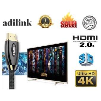 สาย HDMI 2.0 (hdtv) male to สาย HDMI male ยาว 1.8M เมตร V2.0 4k 3D HD1080P FULL( Adilink )