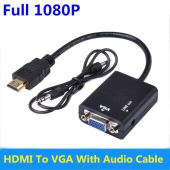 HDMI EDT-1080P HDMI to VGA With Audio Converter Adapter USB Power Video Cable Black