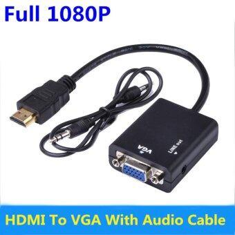 อยากขาย HDMI EDT-1080P HDMI to VGA With Audio Converter Adapter USB PowerVideo Cable Black