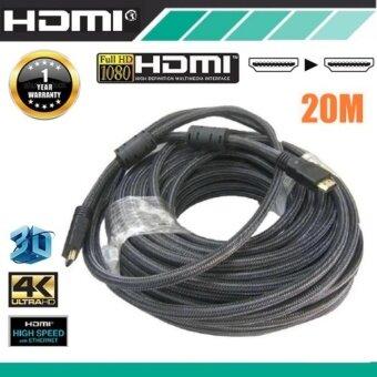 HDMI สายHDMI M/M 20เมตร