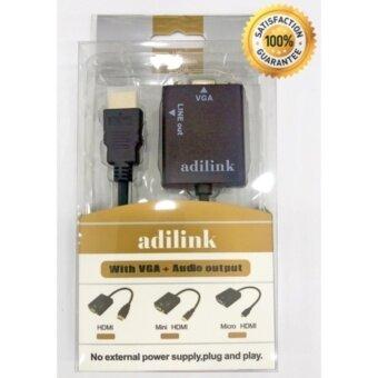 สายแปลงจาก HDMI ออก VGA+audio HDMI to VGA + audio Converter Adapter HD1080p Cable Audio Output (ยี่ห้อadilink)
