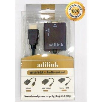 เปรียบเทียบราคา สายแปลงจาก HDMI ออก VGA+audio HDMI to VGA + audio ConverterAdapter HD1080p Cable Audio Output (ยี่ห้อadilink)
