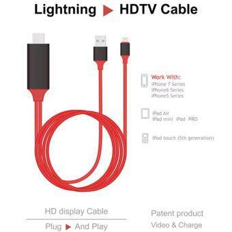 HDTV Iphone to HDTV Cable สายแปลง Iphone เป็น HDMI - 4
