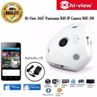 Hi-View กล้องวงจรปิด 3D 360° Panorama wifi IP Camra WiFi 3M. รุ่น Hp-55VR30