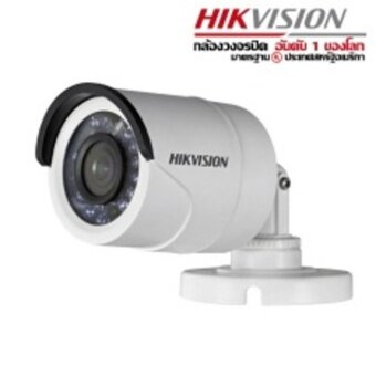 Hikvisionกล้องกระบอก 2 ล้าน รุ่น DS-2CE16D0T-IR/3.6MM ไม่สามารถใช้กับเครื่องบันทึกระบบเก่า