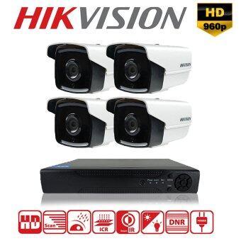 Hikvision ชุดกล้องวงจรปิดกล้อง 4CH CCTV กล้อง 4ตัว ทรงกระบอก 1.3 MP HD และอนาล็อก เครื่องบันทึก 4ช่อง 1080N DVR NVR AHD TVI CVI Analog DS-2CE16C3T-IT3