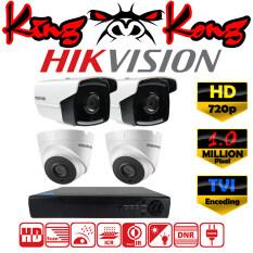 Hikvision ชุดกล้องวงจรปิดกล้อง 4CH CCTV AHD TVI CVI CCTV KIT/SET กล้อง 4ตัว ทรงกระบอก  และโดม 1.0 MP HD  และอนาล็อก เครื่องบันทึก 4ช่อง 1080N  DVR, NVR, AHD, TVI, CVI, Analog DS-2CE16C0T-IT3 & DS-2CE56C0T-IT3