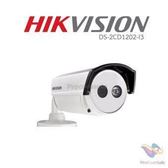 HIKVISION DS-2CD1202-I3 (POE)