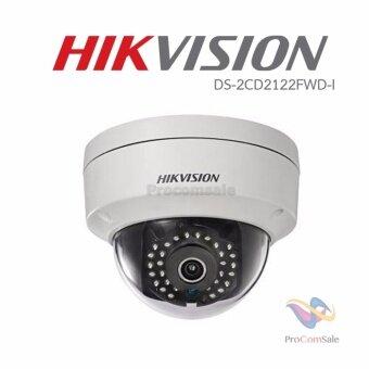 อยากขาย HIKVISION DS-2CD2122FWD-I 2MP Full HD Support PoE