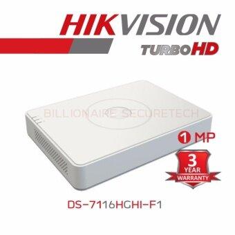 Hikvision เครื่องบันทึกกล้องวงจรปิด (DVR) 16ch DS-7116HGHI-F1 รองรับกล้องความละเอียดสูงสุดไม่เกิน 1 ล้านพิกเซล
