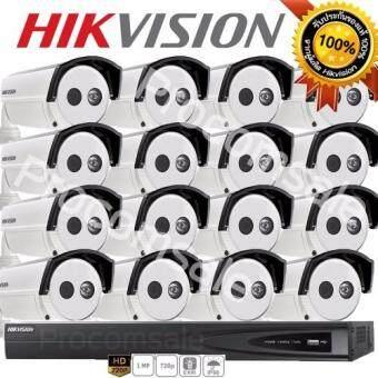 Hikvision ชุดกล้องวงจรปิด HD720P (DS-2CD1202-I3 x 16 DS-7616NI-E2/16P x 1) HIKVISION SET 16Channel Turbo HD 720P 16 Camera 1 DVR
