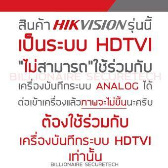 Hikvision HDTVI 1080P รุ่น DS-2CE56D0T-IR 2MP (3.6 mm) ใช้กับเครื่องบันทึกที่รองรับกล้องระบบ HDTVI ความละเอียด 2 ล้านพิกเซลขึ้นไปเท่านั้น - 4