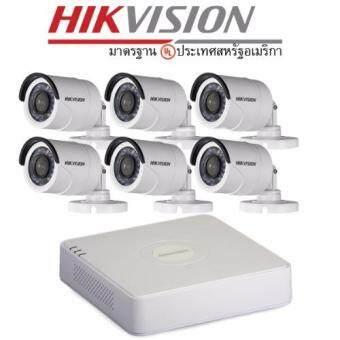 ลดราคา Hikvision ชุดกล้องวงจรปิด Hikvision 6 กล้อง (DS-2CE16C0T-IR = 6)  (DS-7108HGHI-F1=1)(White)
