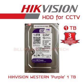 ราคาลดสุดสุด Hikvision WD Purple 1TB Harddisk for CCTV