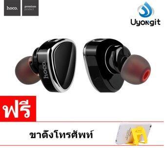 HOCO E7 หูฟังบลูทูธ ไร้สาย Premium Earphone Bluetooth V4.1 uyongitของแท้