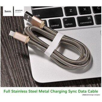 ต้องการขาย Hoco U5 สายชาร์จสปริง USB Lightting iPhone/iPad 1M Metal Spring Bullet Cable (สีทอง)