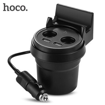Harga HOCO UC207 Cup Shape Multi-function Car Charger with Holder Function Dual USB 3.1A Fast Charging - intl