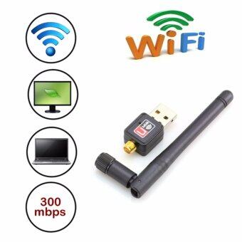 Hongstill เสาอากาศ Wifi USB 2.0 Wireless 802.11N 300Mbps เสารับสัญญาณ